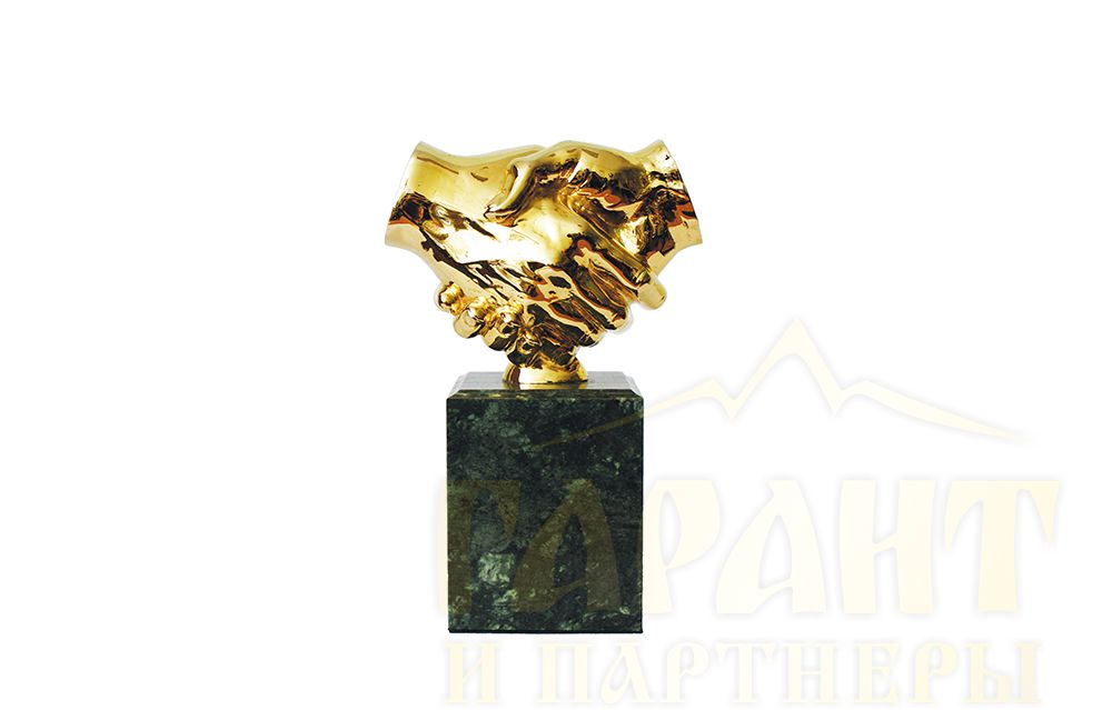 Статуэтка из бронзы Рукопожатие
